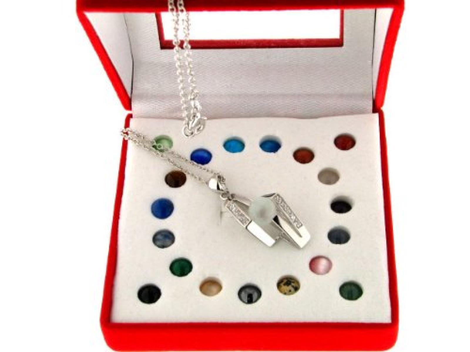 Kettenworld Damen-Halskette mit 20 austauschbaren Kugel 925 Sterling Silber rhodiniert 251628